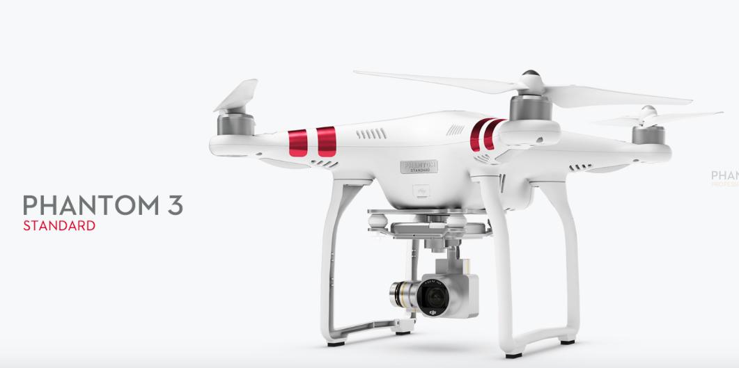 【目視外飛行とは?】DJI の7 機種が国土交通省の「目視外飛行のための基準」をクリア