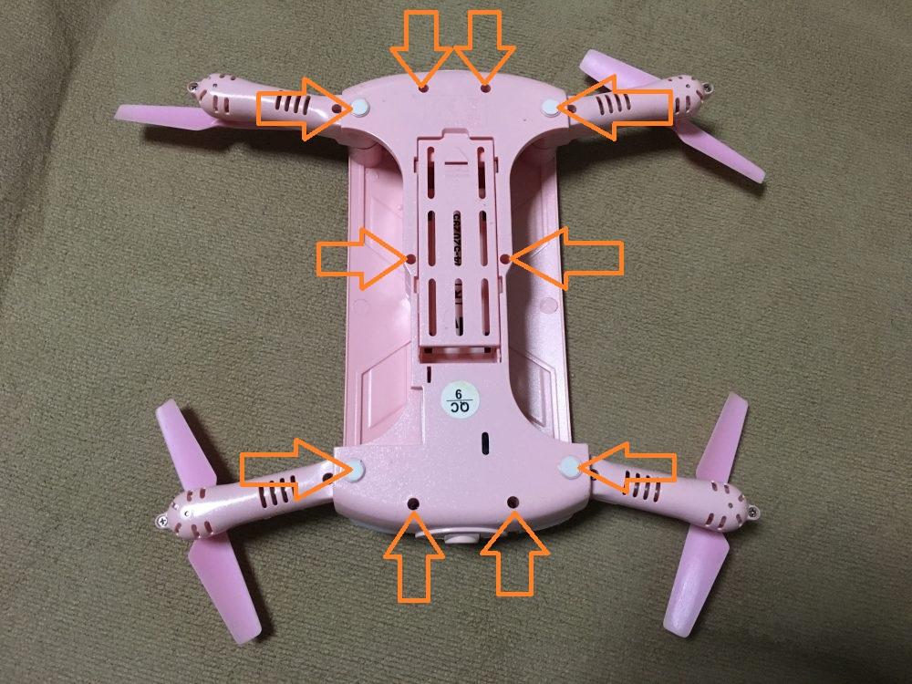 JJRC H37 ピンク 分解修理
