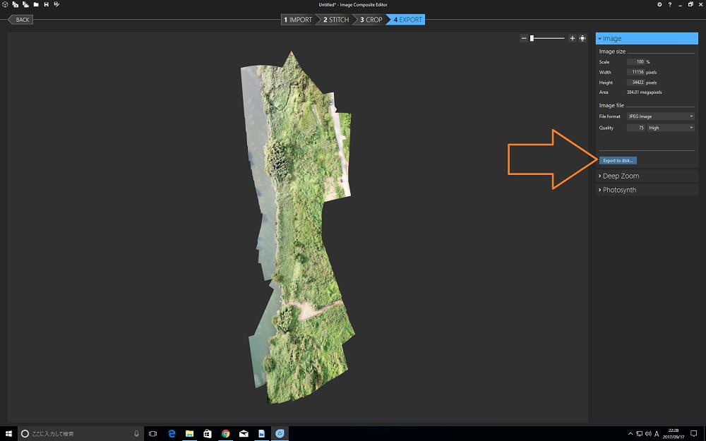 ドローンで撮影した動画を使って、パノラマ航空写真(地図)を作成する方法