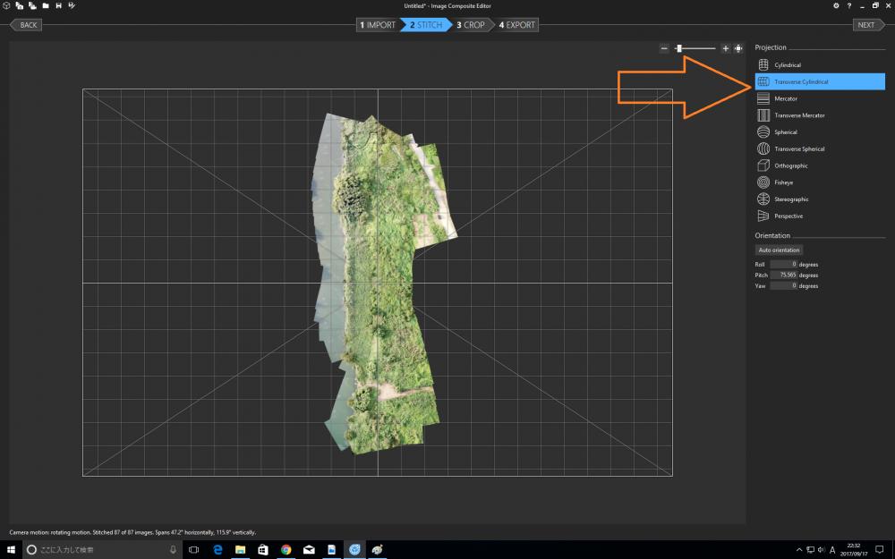 ドローンで空撮した動画を使って、パノラマ航空写真(地図)を作成する方法