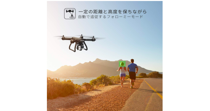 【Holy Stone  HS700 レビュー】GPS内蔵、自動追尾機能付きで安いドローン登場!