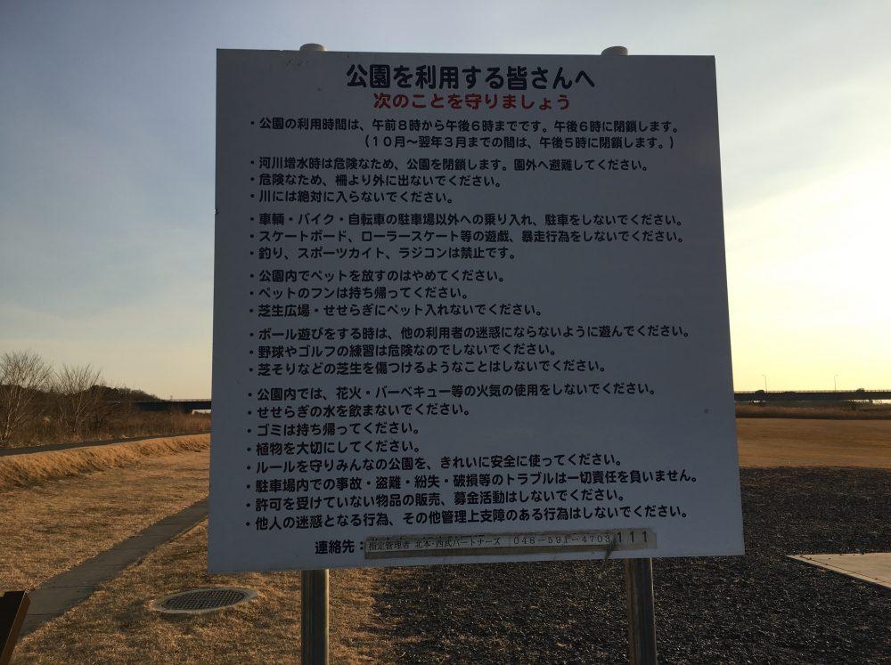 日本でのドローンの規制(法律・条例)を徹底開設【飛ばせる場所】