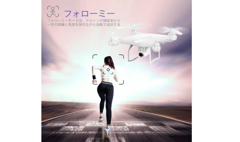 【200g以下ドローン Potensic  T25 レビュー】GPS内蔵で自動追尾付きのおすすめドローン!