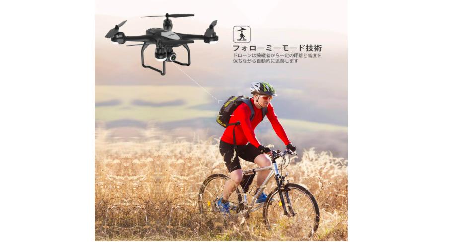 【Potensic 200g以下ドローン T18レビュー】GPS内蔵で安くておすすめ!