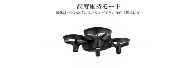【おもちゃドローン Potensic A20W レビュー】操縦練習におすすめ!