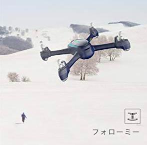 【Hubsan H216A ドローン レビュー】GPS内蔵で200g未満のドローン