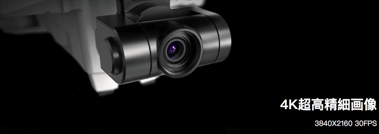 【Hubsan ドローン Zino H117S レビュー】4K動画が撮影できてジンバル付きドローンがついに発売!