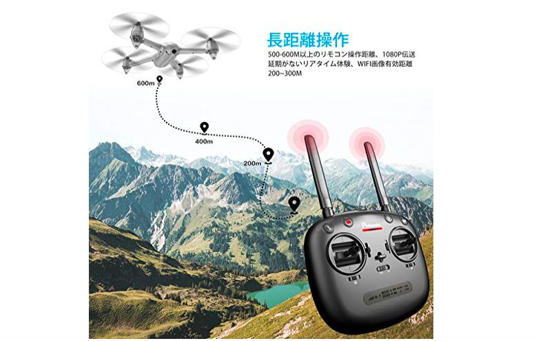【Potensic ドローン D80 レビュー】GPS内蔵で自動追尾付き!