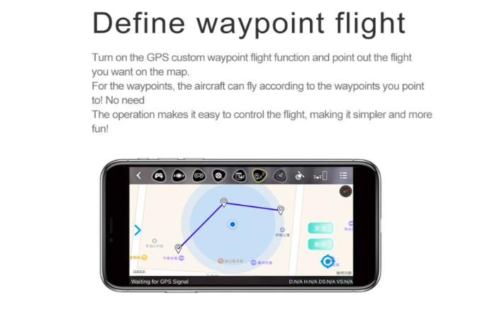【SMRC S20 レビュー】GPS内蔵で200g未満のドローン