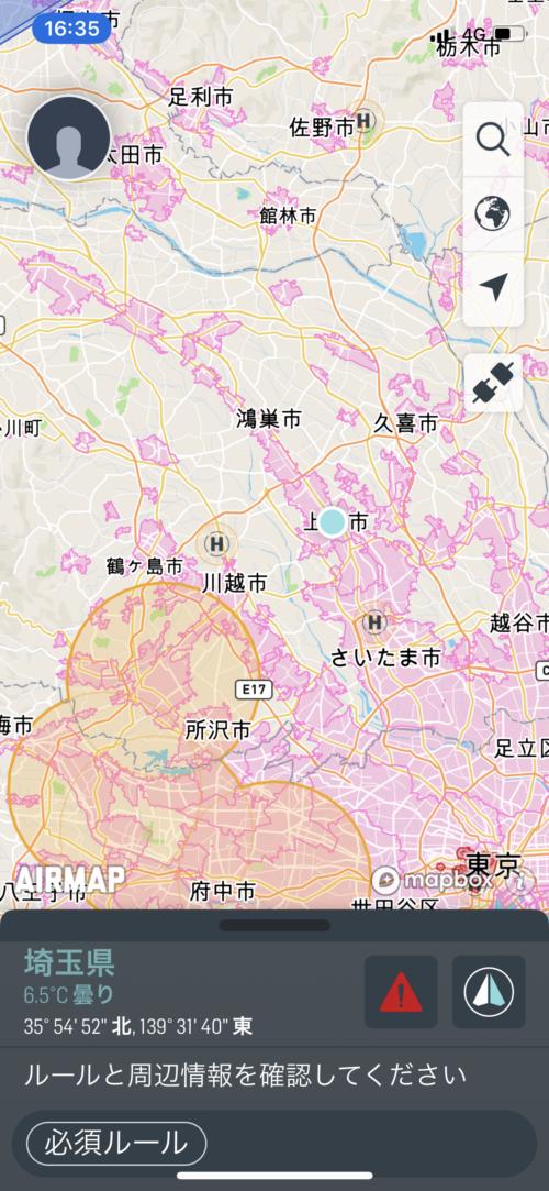 【飛行可能エリア】ドローンの規制区域がわかる地図サイト(サービス)4選