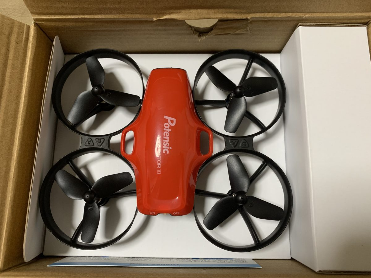 【200g未満drone】Potensic ドローン A30W レビュー