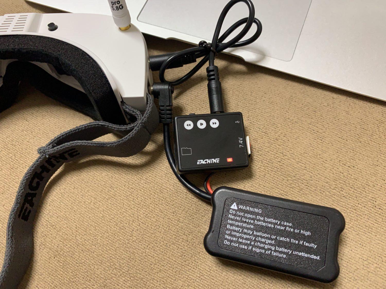 5.8Ghz FPVゴーグル『Eachine EV100』レビュー!使い方も解説