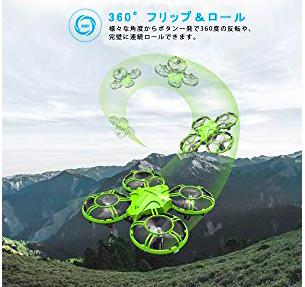 【200g未満】EACHINE E016H ミニドローン レビュー