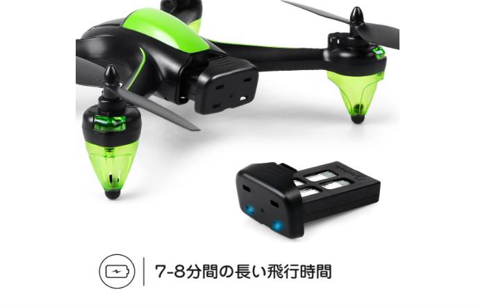 【200g未満】LBLA WLH-12 ドローン レビュー