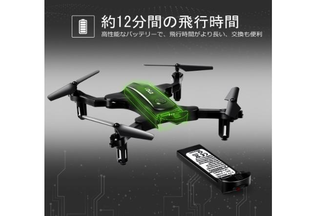 【200g未満】LBLA 77-27 ミニドローン レビュー!3000円以下で購入可能