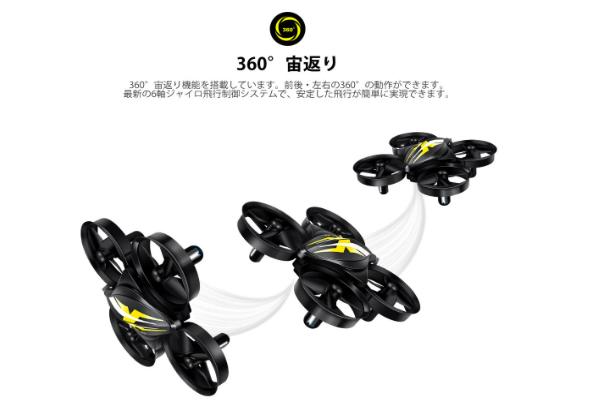 【200g未満】LBLA CX-95 ミニドローン レビュー