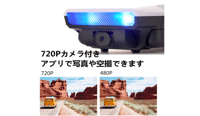 【200g未満】EACHINE E56 ドローン レビュー