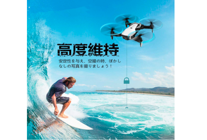 Eachine E511 GPS搭載ドローンレビュー!日本向けに技適マーク付きで販売開始