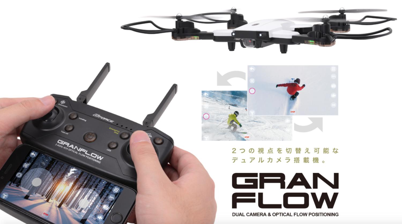 【200g未満 G-Force】ジーフォース GRANFLOW レビュー