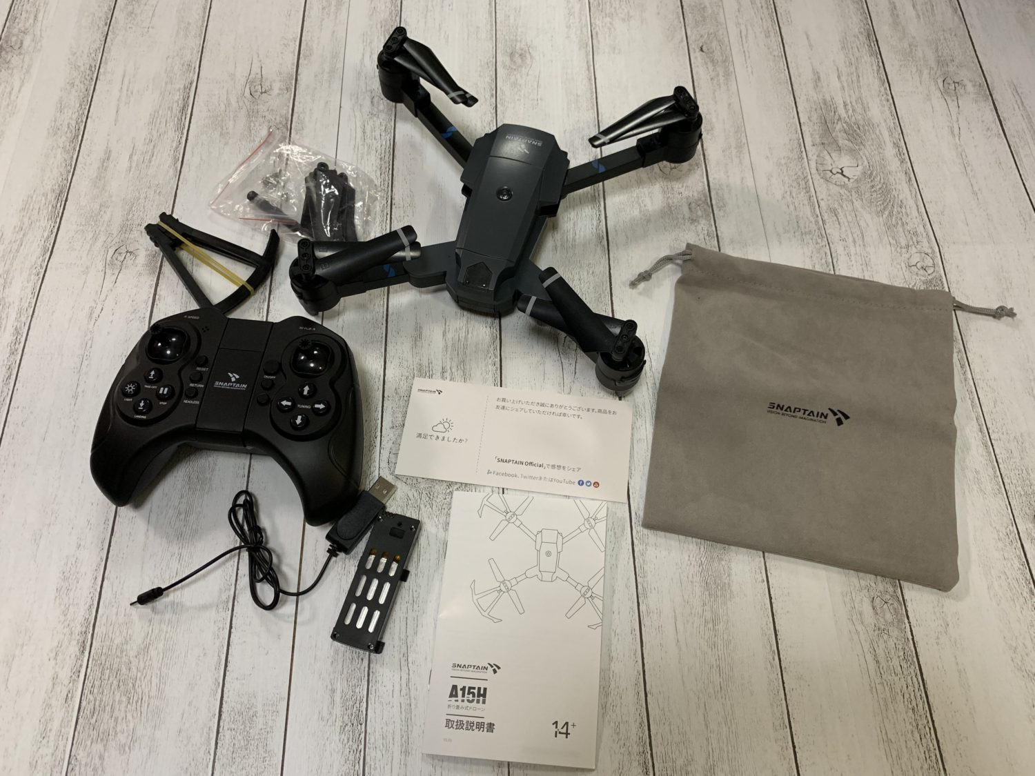 【200g未満】Snaptain A15H ドローン 実機レビュー