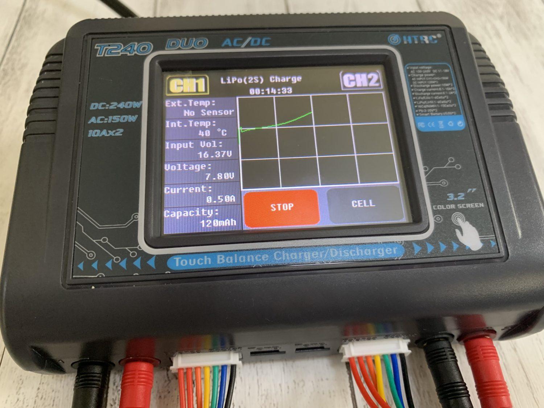 HTRC T240 Duo リポバッテリー 充電器 レビュー【バランス機能付き】