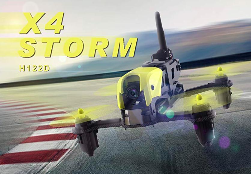 【200g未満レーシングドローン】Hubsan H122D X4 STORM レビュー