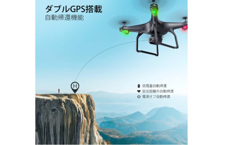Potensic GPS搭載ドローン D58 レビュー!自動追尾機能付き