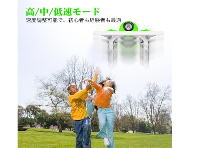 【200g未満】Potensic ミニドローン U51 レビュー