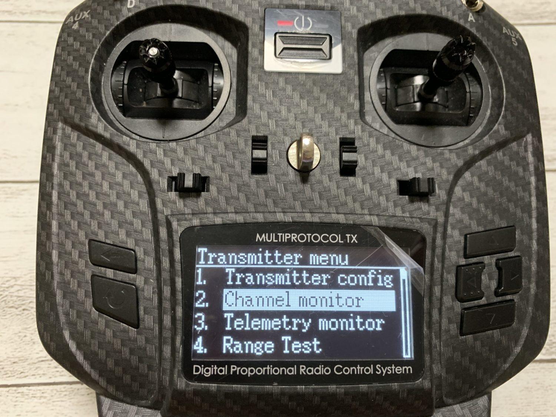 Jumper T8SG V2.0 Plus 設定方法・使い方マニュアル【ドローンにおすすめの送信機】