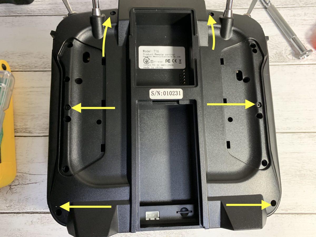 【Jumper T16 分解方法】ホールセンサージンバルに交換して「Plus 化」してみた