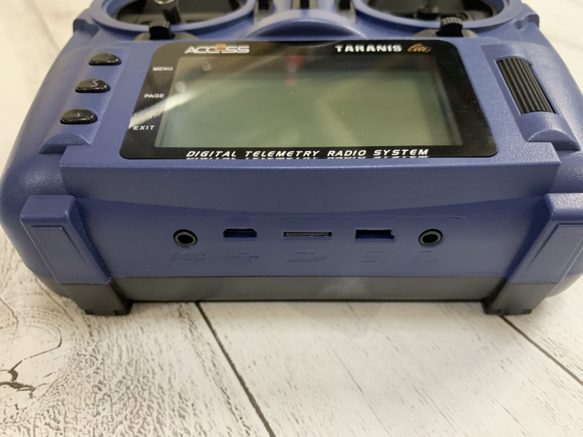 FrSky Taranis X9 Lite Pro URUAV Edition レビュー【Open TXの設定】