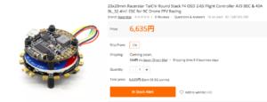 【丸型FC,ESC】Racerstar TaiChi Round Stack おもしろい形状のFC新登場