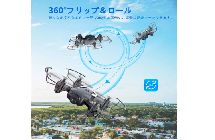 カメラ付き 200g未満ドローン「EACHINE E61HW」の紹介!