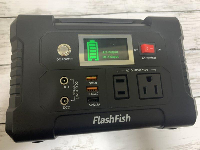 【小型発電機 レビュー】屋外ドローンのリポバッテリー充電におすすめ!FlashFish