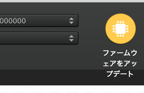 マイクロドローン Happymodel Mobula6 HD レビュー