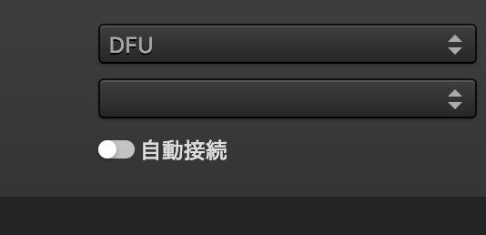 軽量27gドローン Happymodel Mobula6 HD レビュー