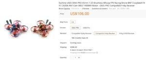 マイクロドローン Eachine US65 DE65 発売決定