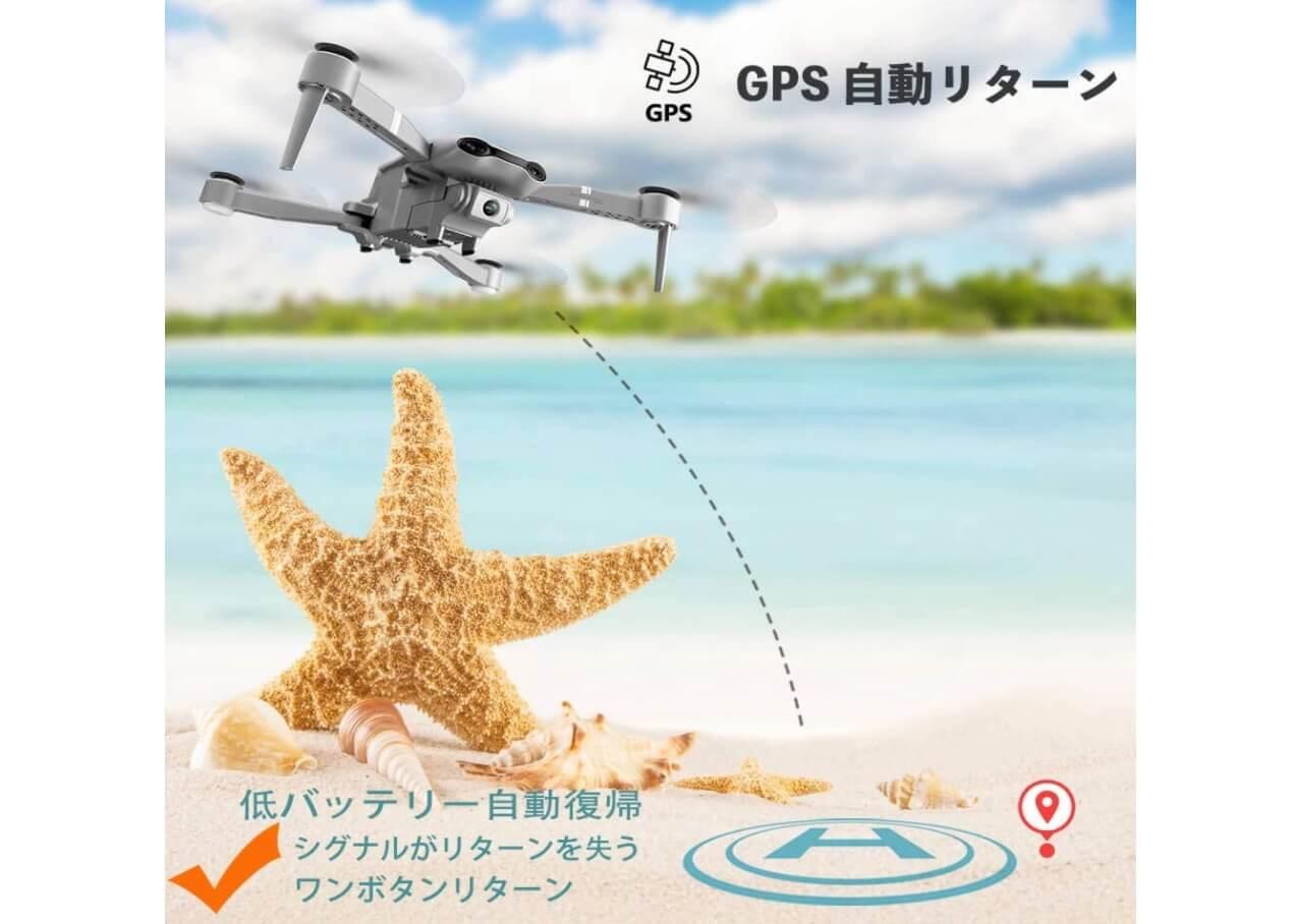 【200g未満】4DRC F3 GPS搭載 ドローンの紹介