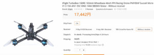 iFlight TurboBee 160RS 165mm DIYキット 発売開始!