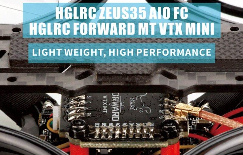 HGLRC Sector150 150mm ダクト付きドローン発売!