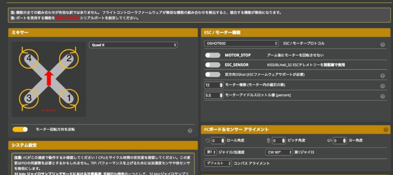 FullSpeed TinyPusher 1.5