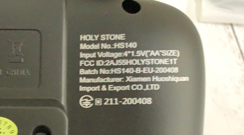【200g未満】Holy Stone ドローン HS140 レビュー