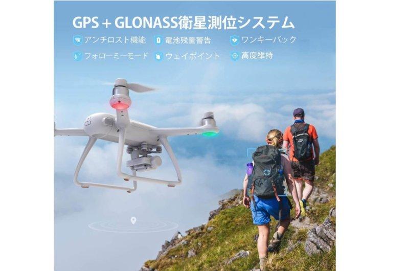 Potensic 4Kカメラ搭載ドローン「Dreamer」の紹介【DSDR01B