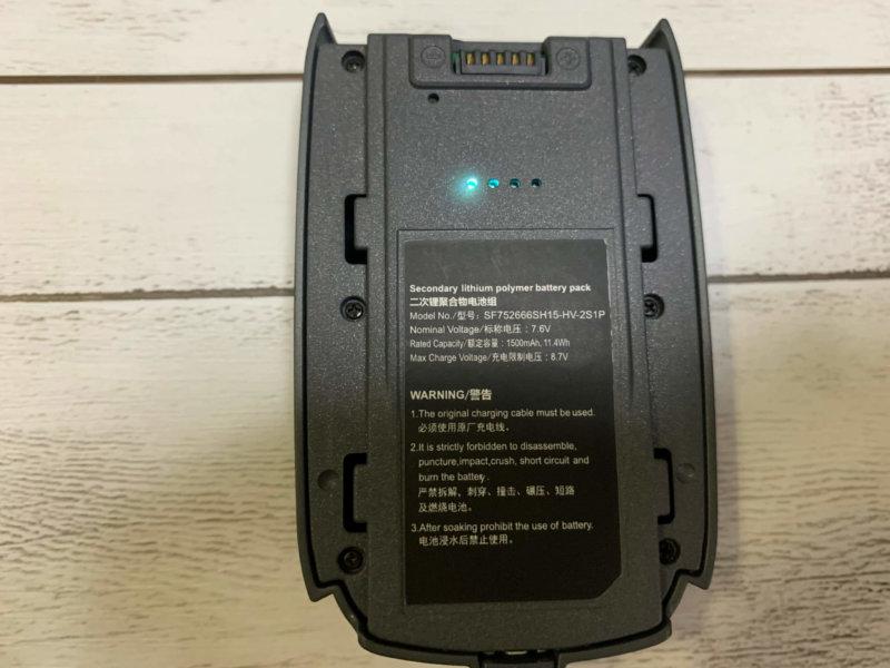 Holy Stone GPS搭載ドローン HS166 レビュー【ホーリーストーン】