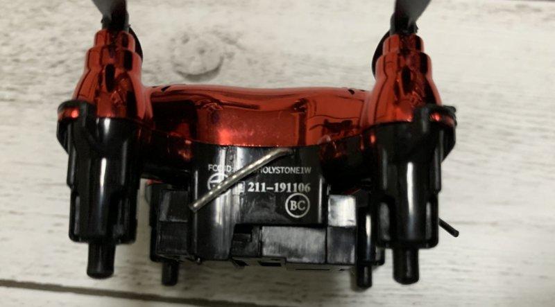 【200g未満】Holytonカメラ付き小型ドローン HT02 レビュー