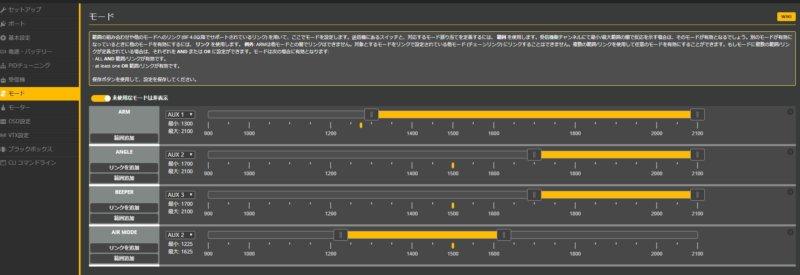 HGLRC Wind5 Lite 5 Inch レーシングドローン レビュー
