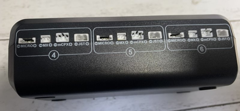 Ultra Power UP-S6AC 1sリポバッテリー充電器 レビュー
