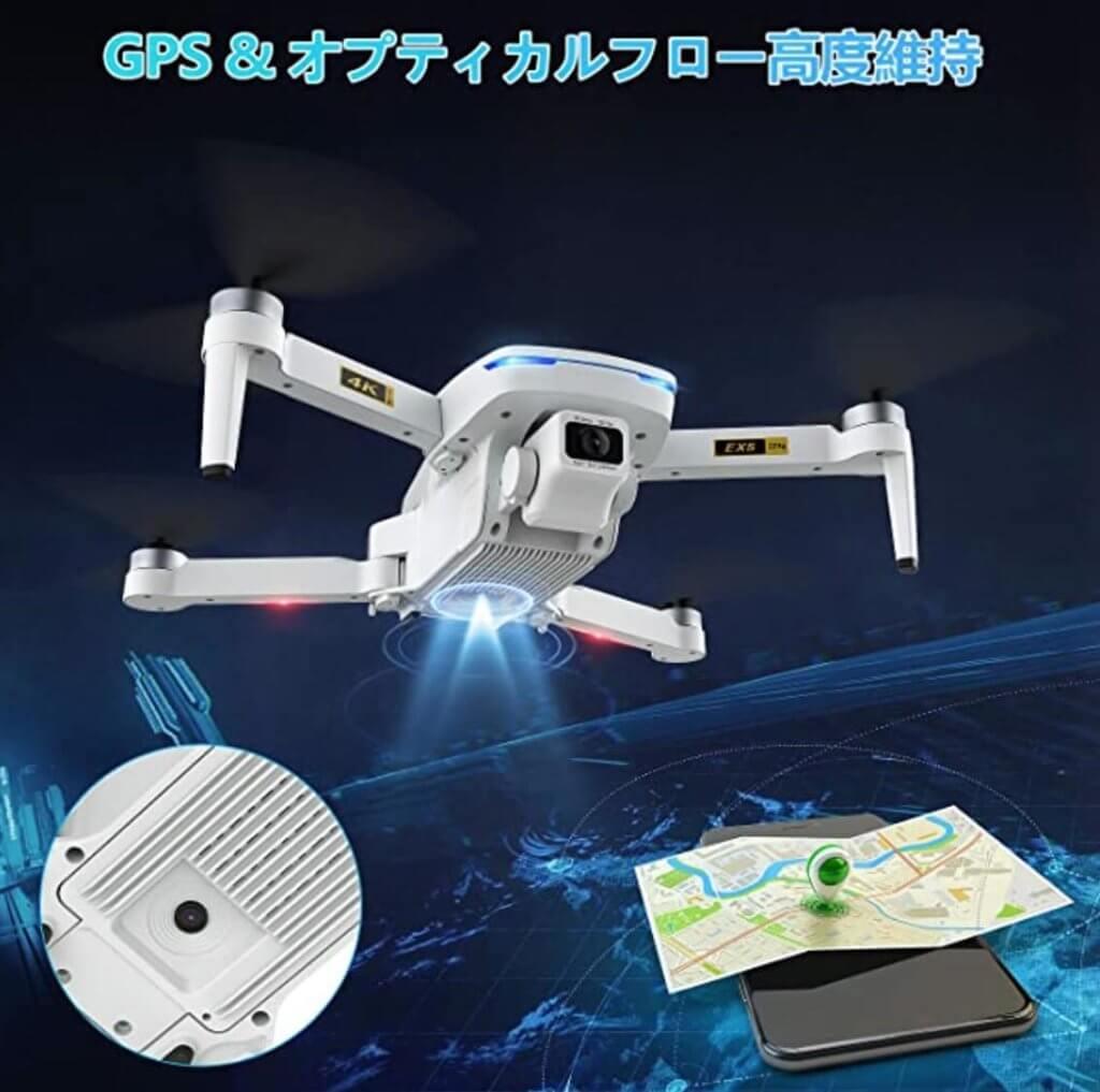 EACHINE EX5 4K GPSドローンの紹介