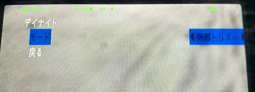 Eachine White Snake 1500TVL FPVカメラ レビュー【ホワイトスネーク】