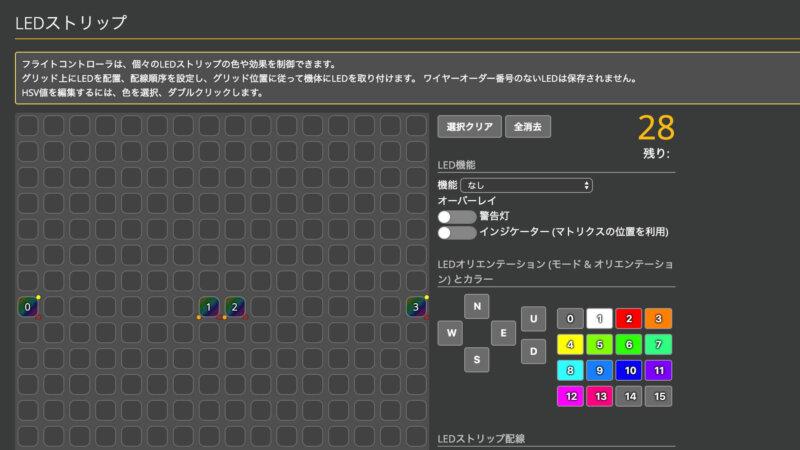 Happymodel Moblite6 1S 65mm レビュー【100g未満】